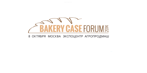 BAKERY CASE FORUM 2014