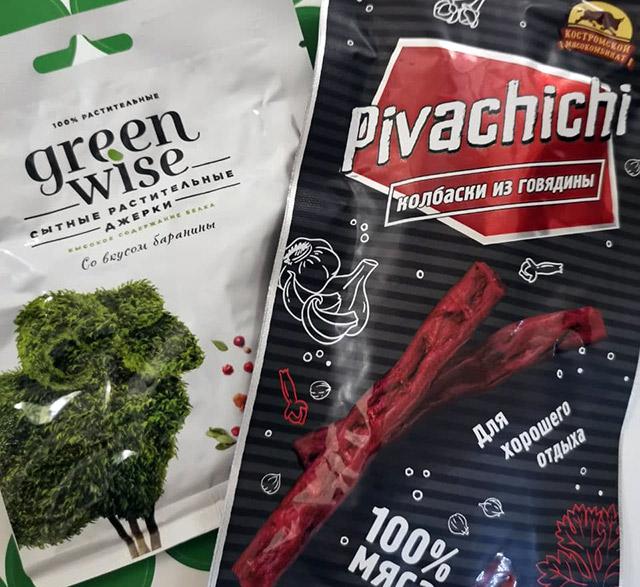Костромской мясокомбинат и Greenwise