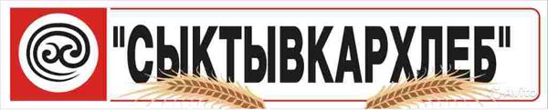 Картинки по запросу Сыктывкархлеб логотип